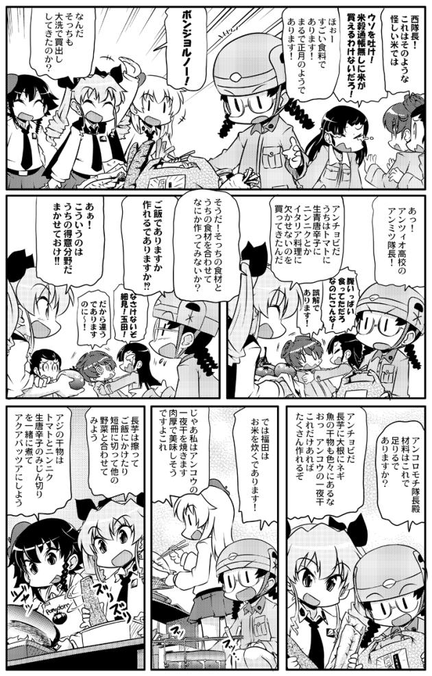 takanaga_0187