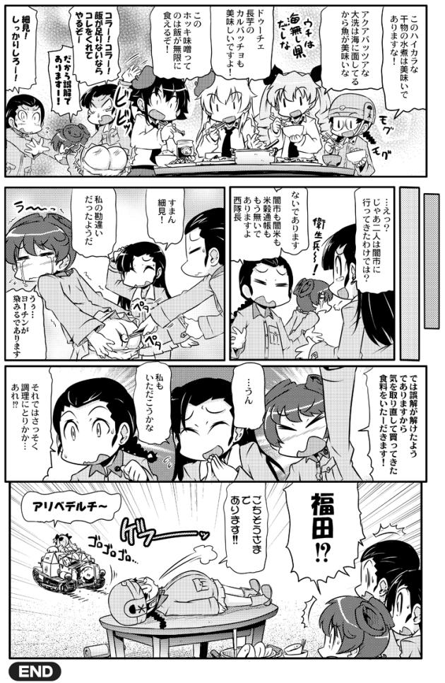 takanaga_0188