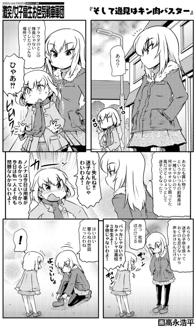 takanaga_0189