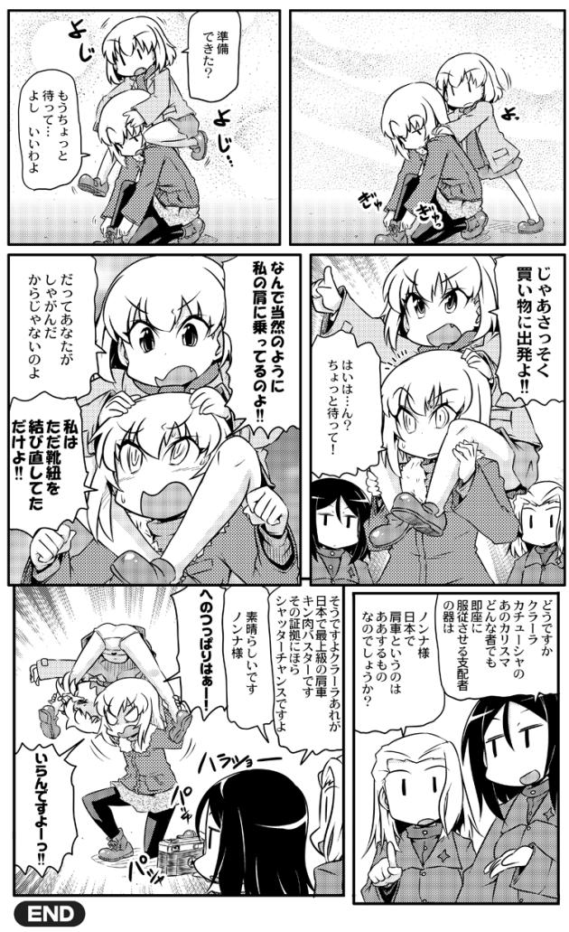 takanaga_0190