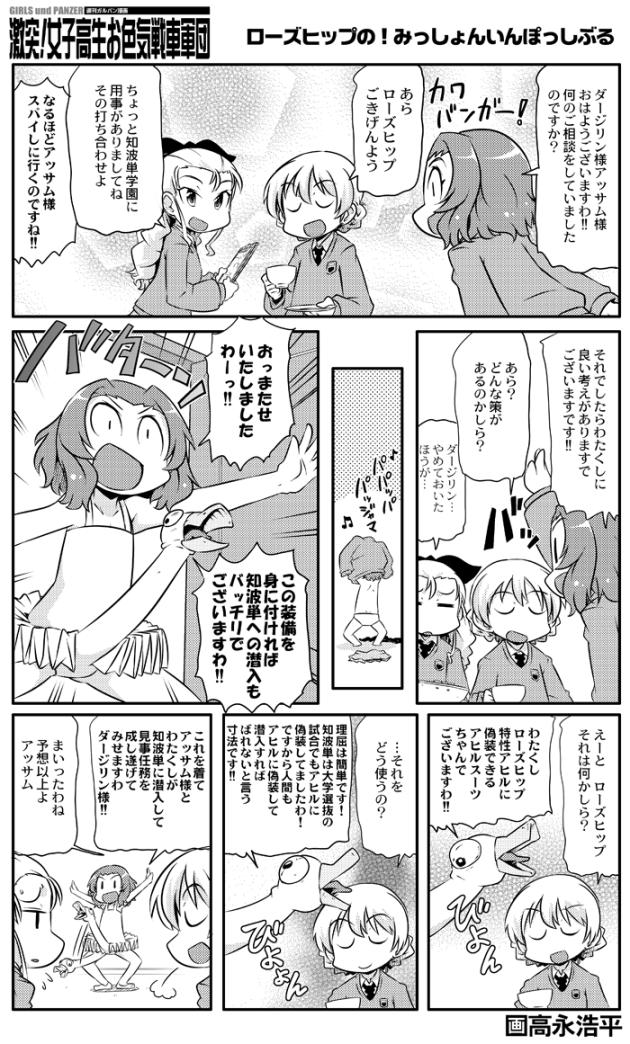 takanaga_0191
