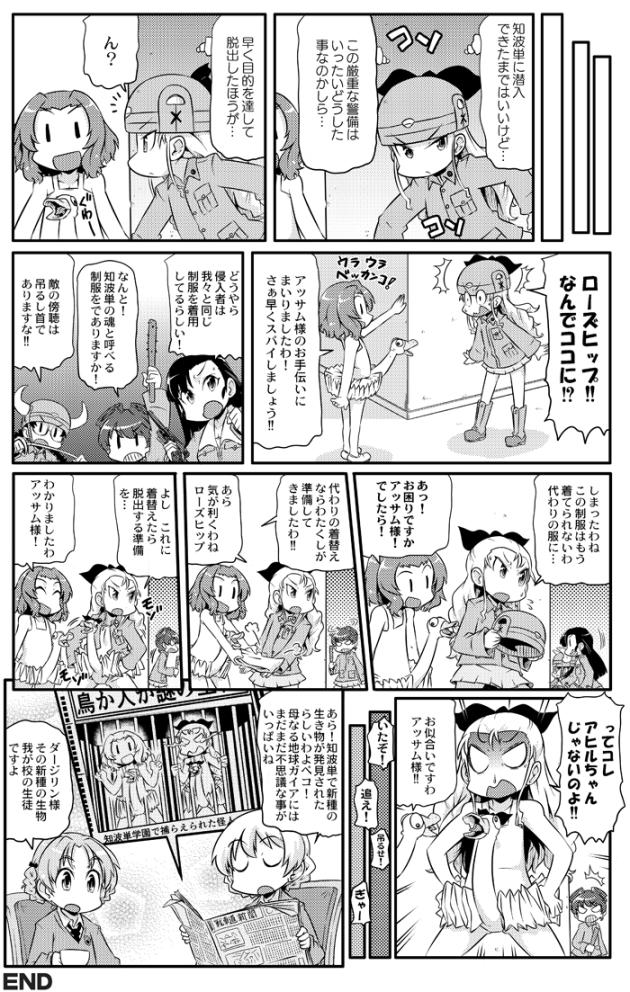 takanaga_0193