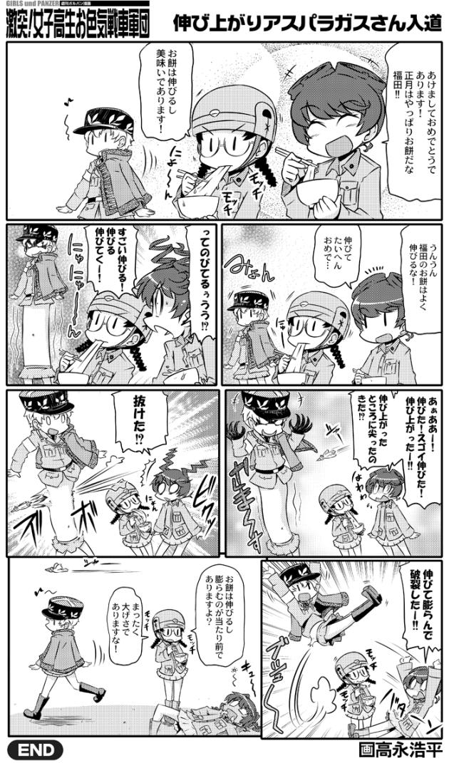 takanaga_0194