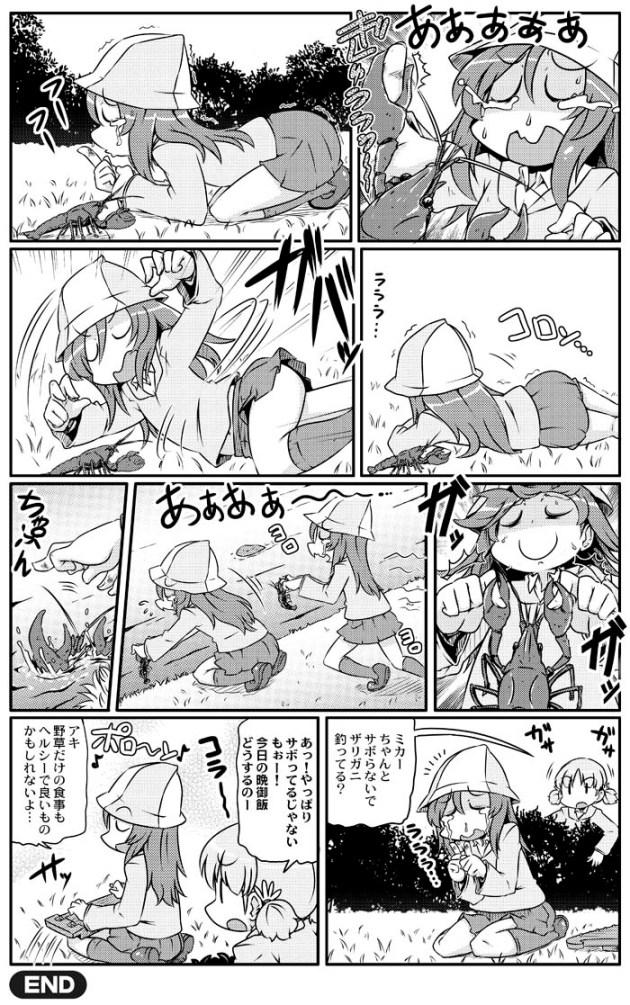 takanaga_0196