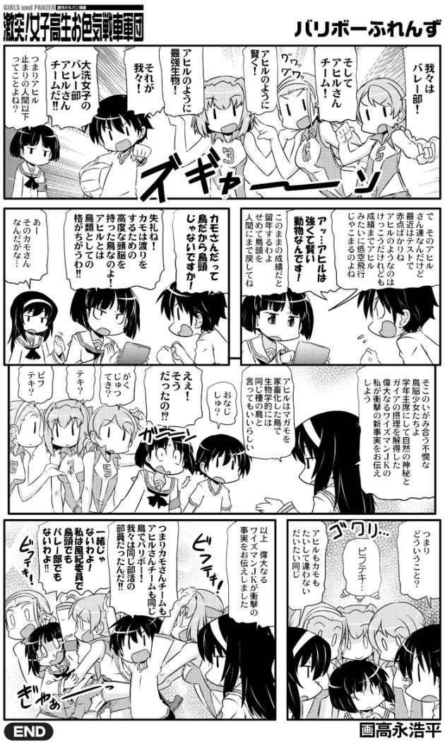 takanaga_0198